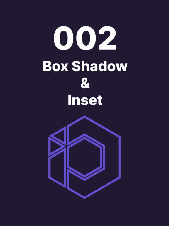 002 – Animer le changement d'état d'une box-shadow