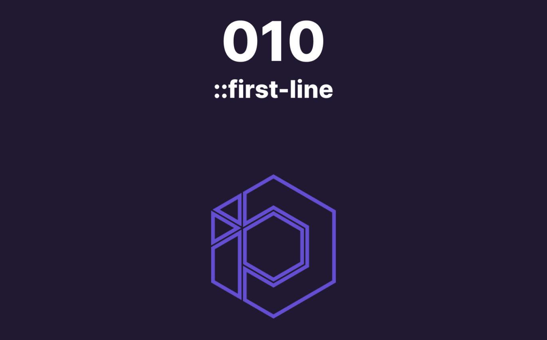 010 – Sélectionner la première ligne avec CSS
