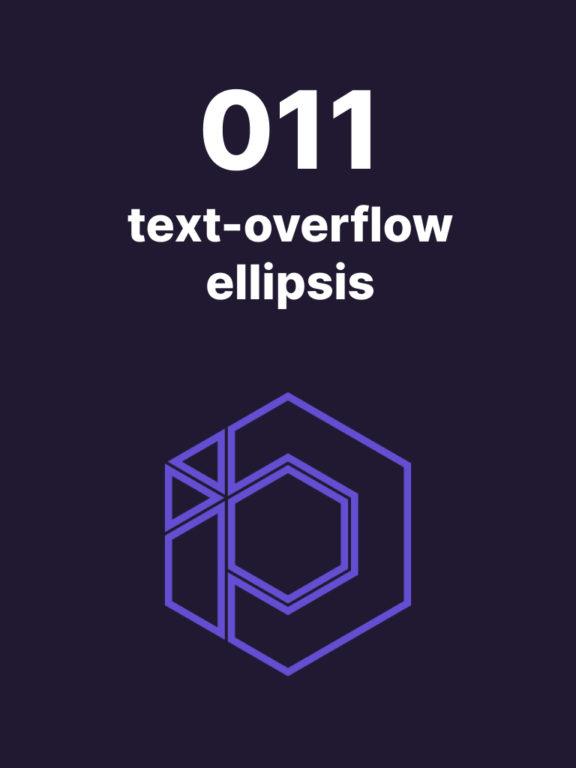 011 – Gérer le dépasse d'un texte trop long en CSS