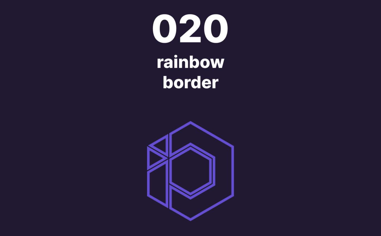 020 – Créer des bordures avec un gradient de couleur en CSS